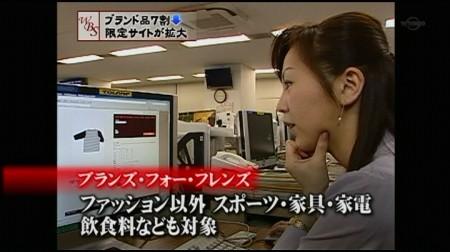 f:id:da-i-su-ki:20100310004207j:image