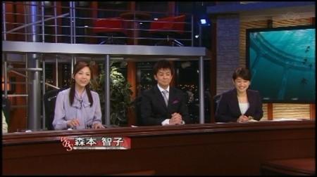 f:id:da-i-su-ki:20100310004213j:image