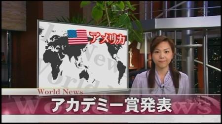 f:id:da-i-su-ki:20100310004602j:image