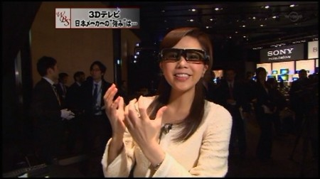 f:id:da-i-su-ki:20100310052820j:image