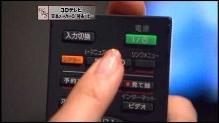 f:id:da-i-su-ki:20100310052828j:image