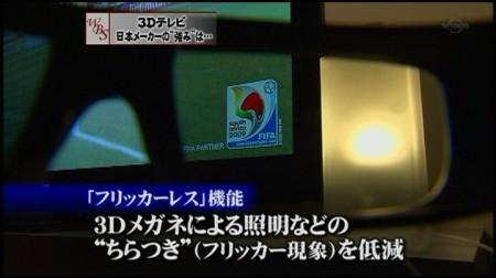 f:id:da-i-su-ki:20100310052829j:image