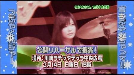 f:id:da-i-su-ki:20100313020944j:image