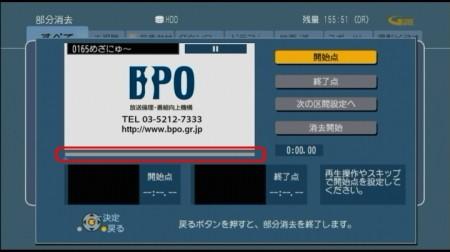 f:id:da-i-su-ki:20100314034154j:image