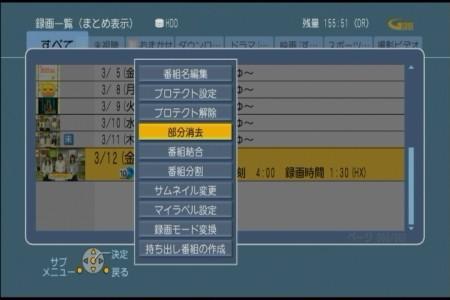 f:id:da-i-su-ki:20100314034200j:image
