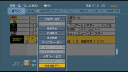 f:id:da-i-su-ki:20100314035003j:image