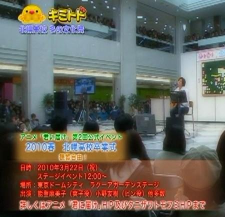f:id:da-i-su-ki:20100314082730j:image