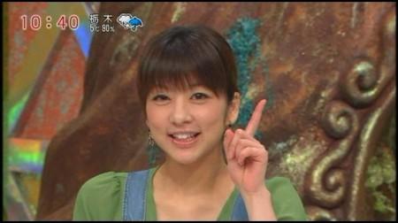 f:id:da-i-su-ki:20100315071642j:image