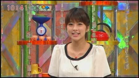 f:id:da-i-su-ki:20100315224838j:image