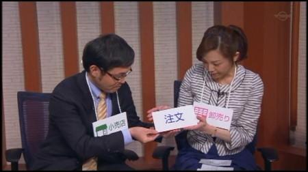 f:id:da-i-su-ki:20100316064043j:image