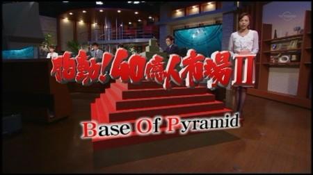 f:id:da-i-su-ki:20100316065421j:image