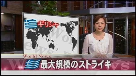 f:id:da-i-su-ki:20100316065702j:image