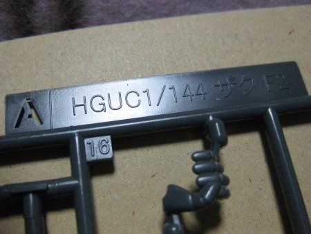 f:id:da-i-su-ki:20100316185025j:image