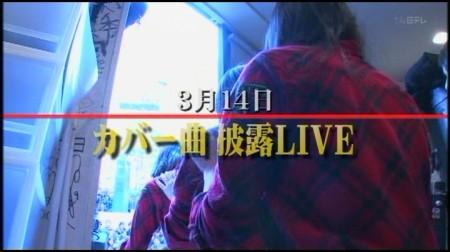 f:id:da-i-su-ki:20100320032217j:image