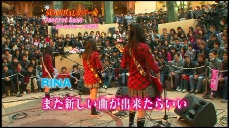 f:id:da-i-su-ki:20100320032732j:image
