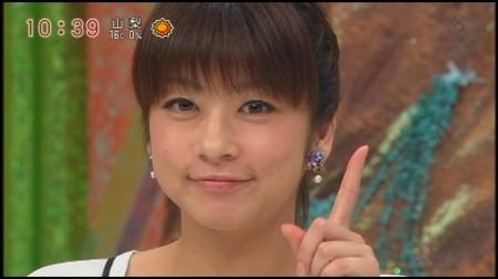 f:id:da-i-su-ki:20100320115150j:image