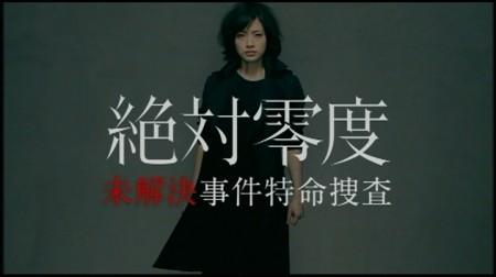f:id:da-i-su-ki:20100320120217j:image