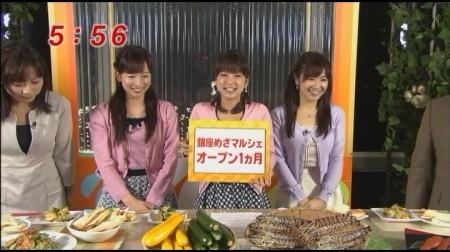 f:id:da-i-su-ki:20100321005225j:image