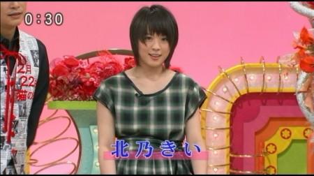 f:id:da-i-su-ki:20100321010704j:image