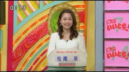 f:id:da-i-su-ki:20100321012544j:image