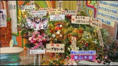 f:id:da-i-su-ki:20100321012731j:image