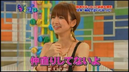 f:id:da-i-su-ki:20100321015932j:image