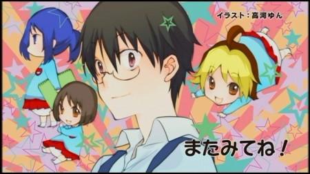 f:id:da-i-su-ki:20100322040614j:image