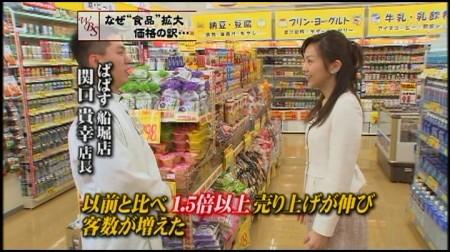 f:id:da-i-su-ki:20100322044125j:image