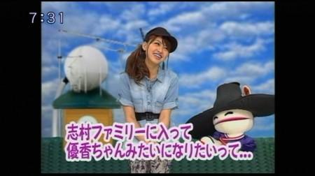 f:id:da-i-su-ki:20100322063611j:image