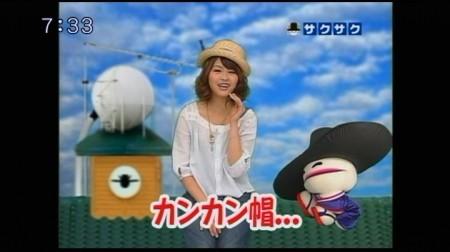 f:id:da-i-su-ki:20100326063019j:image