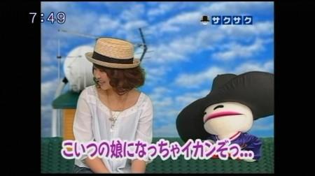 f:id:da-i-su-ki:20100326063154j:image