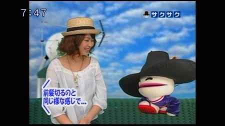 f:id:da-i-su-ki:20100326063328j:image