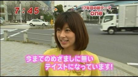 f:id:da-i-su-ki:20100327013422j:image