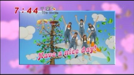 f:id:da-i-su-ki:20100327013423j:image