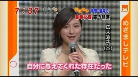 f:id:da-i-su-ki:20100327013835j:image