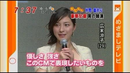f:id:da-i-su-ki:20100327013836j:image