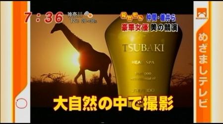 f:id:da-i-su-ki:20100327013839j:image