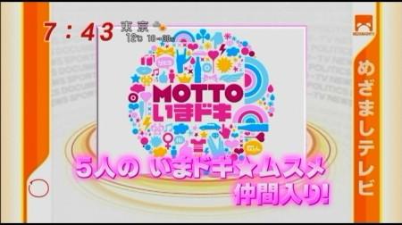 f:id:da-i-su-ki:20100327013948j:image