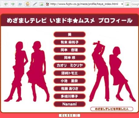 f:id:da-i-su-ki:20100327015620j:image