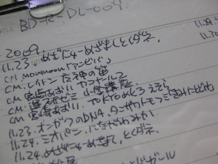f:id:da-i-su-ki:20100327021559j:image