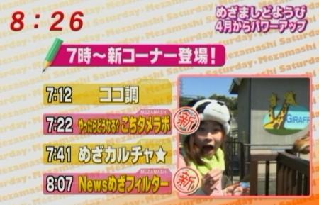 f:id:da-i-su-ki:20100327084158j:image