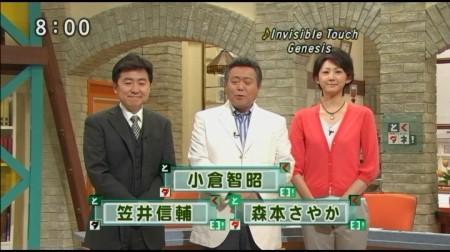 f:id:da-i-su-ki:20100327091539j:image