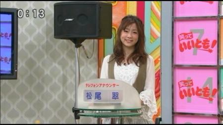 f:id:da-i-su-ki:20100327094544j:image