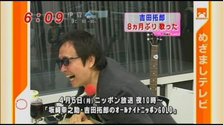 f:id:da-i-su-ki:20100327100300j:image