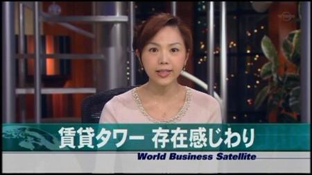 f:id:da-i-su-ki:20100328041620j:image