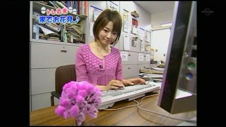f:id:da-i-su-ki:20100328041712j:image