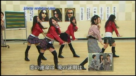 f:id:da-i-su-ki:20100329060856j:image