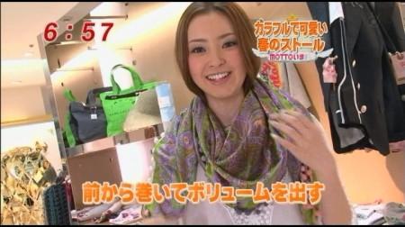 f:id:da-i-su-ki:20100330191958j:image