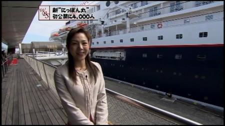 f:id:da-i-su-ki:20100330220113j:image