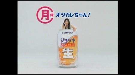 f:id:da-i-su-ki:20100330220715j:image
